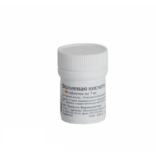 Фолиевая кислота, 1 мг, таблетки, покрытые пленочной оболочкой, 50шт.