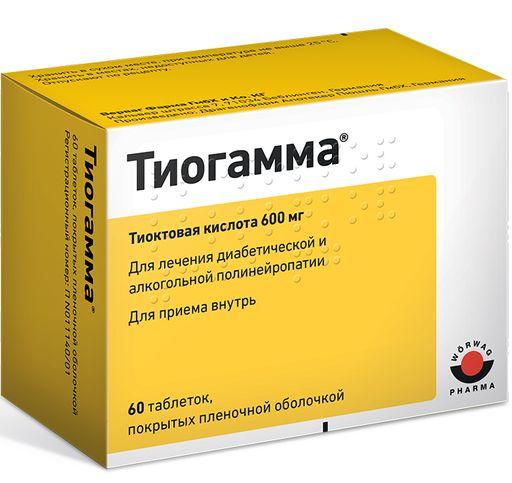Тиогамма, 600 мг, таблетки, покрытые пленочной оболочкой, 60шт.