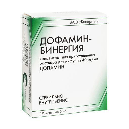 Дофамин-Бинергия, 40 мг/мл, концентрат для приготовления раствора для инфузий, 5 мл, 10шт.