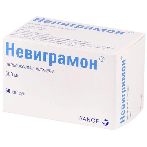 Невиграмон, 500 мг, капсулы, 56шт.