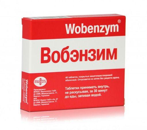 Вобэнзим, таблетки, покрытые кишечнорастворимой оболочкой, 40шт.