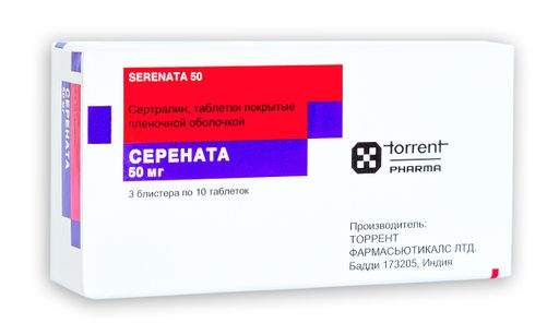 Серената, 50 мг, таблетки, покрытые оболочкой, 30шт.