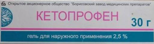 Кетопрофен, 2.5%, гель для наружного применения, 30 г, 1шт.