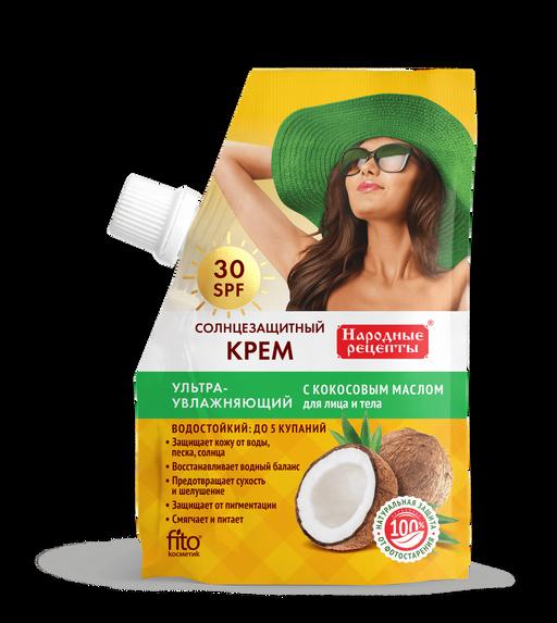 Крем для лица и тела солнцезащитный ультраувлажняющий SPF30, крем, водостойкий, 50 мл, 1шт.