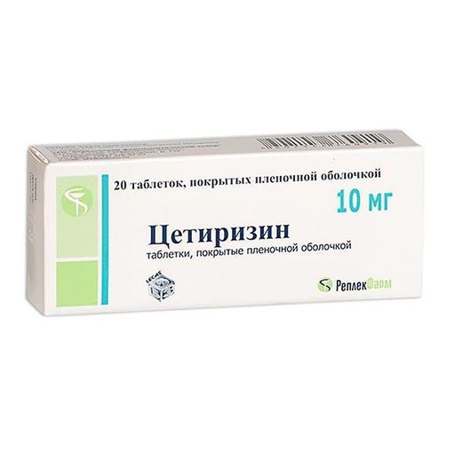 Цетиризин, 10 мг, таблетки, покрытые пленочной оболочкой, 20шт.