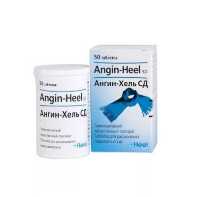 Ангин-Хель СД, таблетки для рассасывания гомеопатические, 50шт.