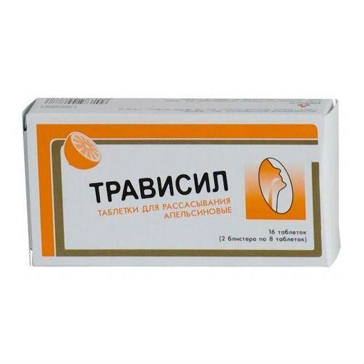 Трависил, таблетки для рассасывания, со вкусом или ароматом апельсина, 16шт.