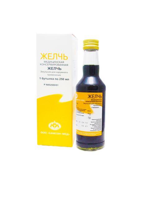 Желчь медицинская консервированная, эмульсия для наружного применения, 250 мл, 1шт.