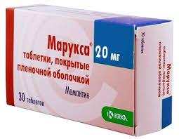 Марукса, 20 мг, таблетки, покрытые пленочной оболочкой, 30шт.