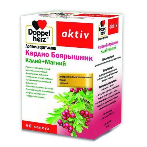 Доппельгерц актив Кардио Боярышник Калий+Магний, 628 мг, капсулы, 60шт.