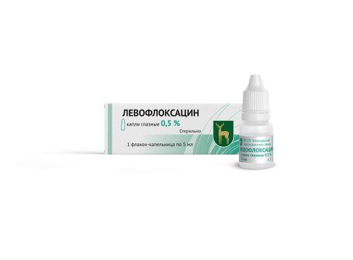 Левофлоксацин (глазные капли), 0.5%, капли глазные, 5 мл, 1шт.