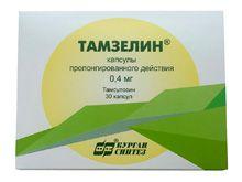 Тамзелин, 0.4 мг, капсулы пролонгированного действия, 30шт.