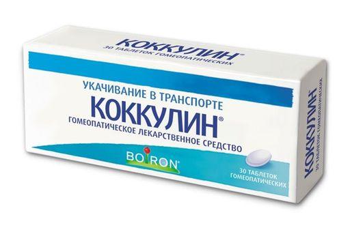 Коккулин, таблетки гомеопатические, 30шт.