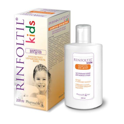Rinfoltil kids шампунь для детей, шампунь, 200 мл, 1шт.