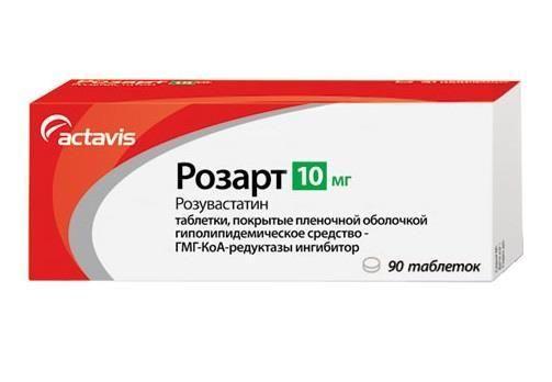 Розарт, 10 мг, таблетки, покрытые пленочной оболочкой, 90шт.