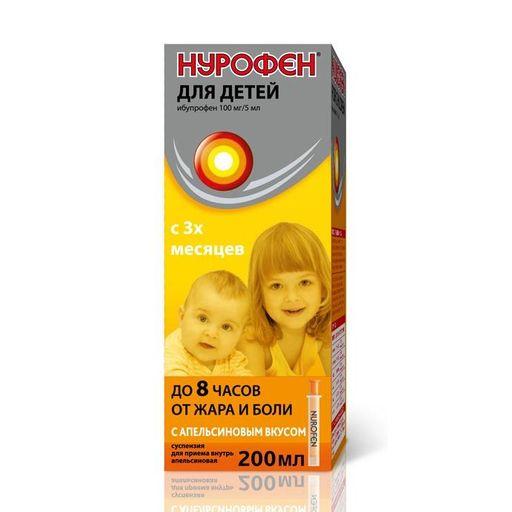 Нурофен для детей, 100 мг/5 мл, суспензия для приема внутрь, с апельсиновым вкусом, 200 мл, 1шт.