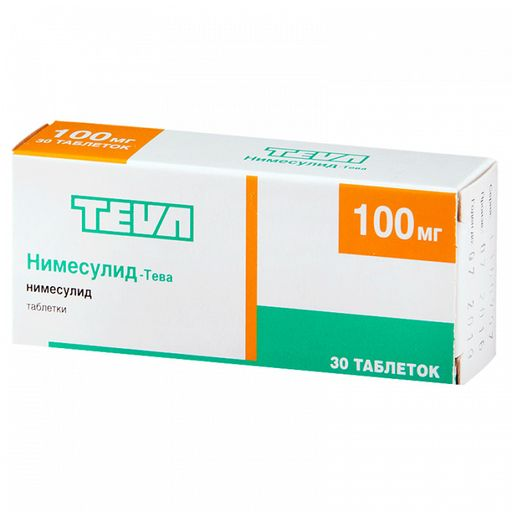 Нимесулид-Тева, 100 мг, таблетки, 30шт.