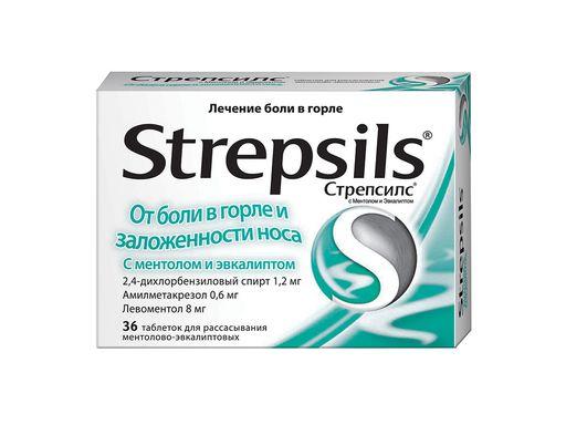 Стрепсилс с ментолом и эвкалиптом, таблетки для рассасывания, 36шт.