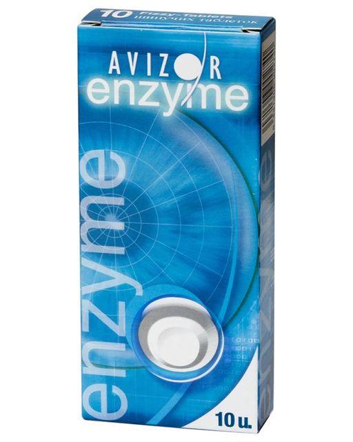 Avizor Enzyme Таблетки для уходу за контактными линзами, таблетки для приготовления раствора для местного применения, 10шт.