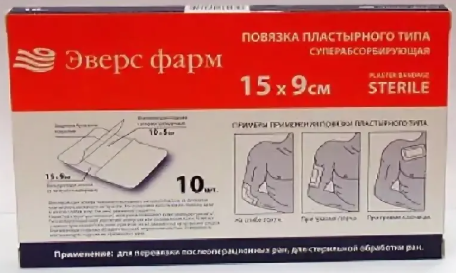 Повязка пластырного типа стерильная, 15 х 9 см, повязка, с суперадсорбентом, 10шт.