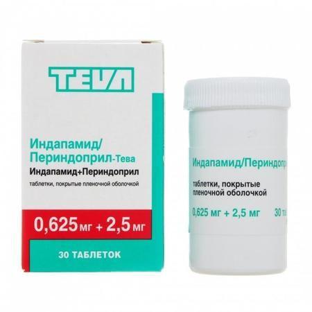 Индапамид/Периндоприл-Тева, 0.625 мг+2.5 мг, таблетки, покрытые пленочной оболочкой, 30шт.
