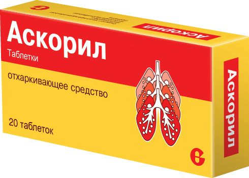 Аскорил, таблетки, 20шт.
