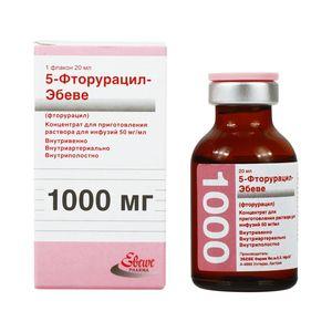 5-Фторурацил-Эбеве, 50 мг/мл, концентрат для приготовления раствора для инфузий, 20 мл, 1шт.