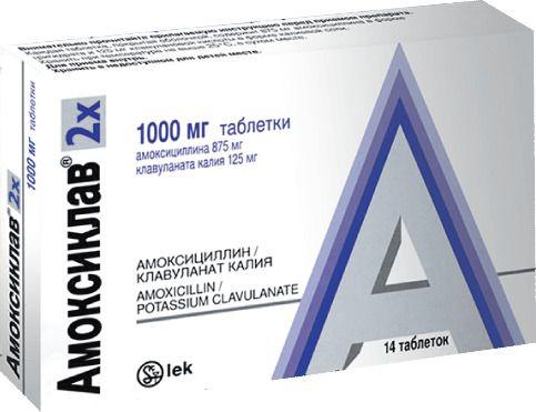 Амоксиклав, 875 мг+125 мг, таблетки, покрытые пленочной оболочкой, 14шт.