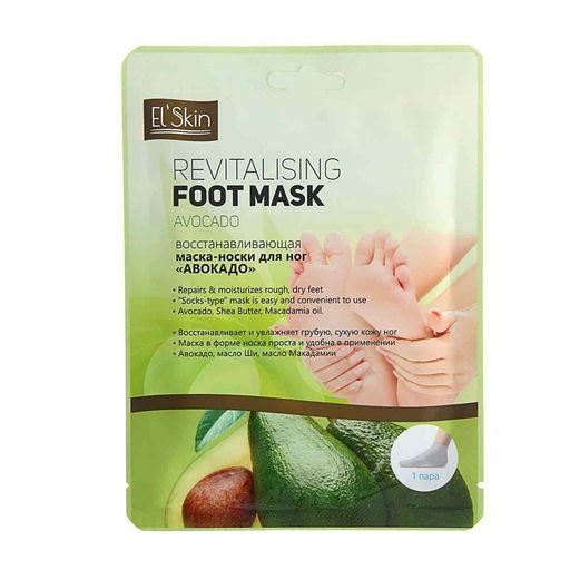 Elskin маска-носки для ног восстанавливающая Авокадо, пара, 1шт.