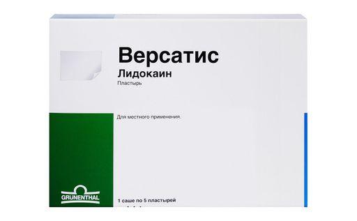 Версатис, 700 мг, пластина, 5шт.