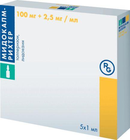 Мидокалм-Рихтер, 100 мг+2.5 мг/мл, раствор для инъекций, 1 мл, 5шт.