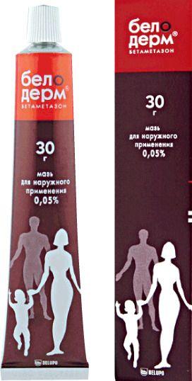 Белодерм, 0.05%, мазь для наружного применения, 30 г, 1шт.
