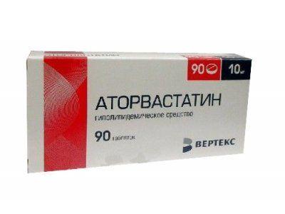 Аторвастатин, 10 мг, таблетки, покрытые пленочной оболочкой, 90шт.