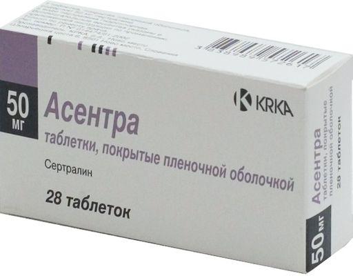 Асентра, 50 мг, таблетки, покрытые пленочной оболочкой, 28шт.
