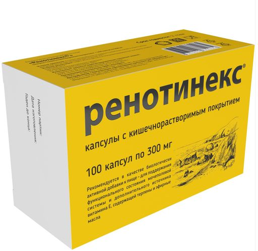 Ренотинекс, 300 мг, капсулы кишечнорастворимые, 100шт.