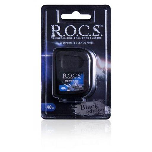 ROCS Black Edition Зубная нить, 40 м, нити зубные, расширяющаяся, 1шт.