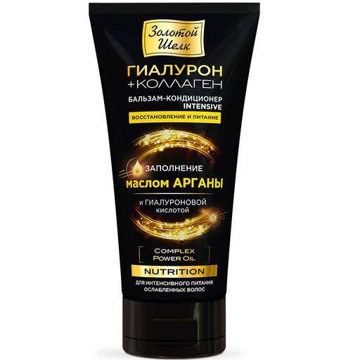 Золотой Шелк Nutrition Бальзам-кондиционер гиалурон+коллаген Intensive, бальзам для волос, 170 мл, 1шт.