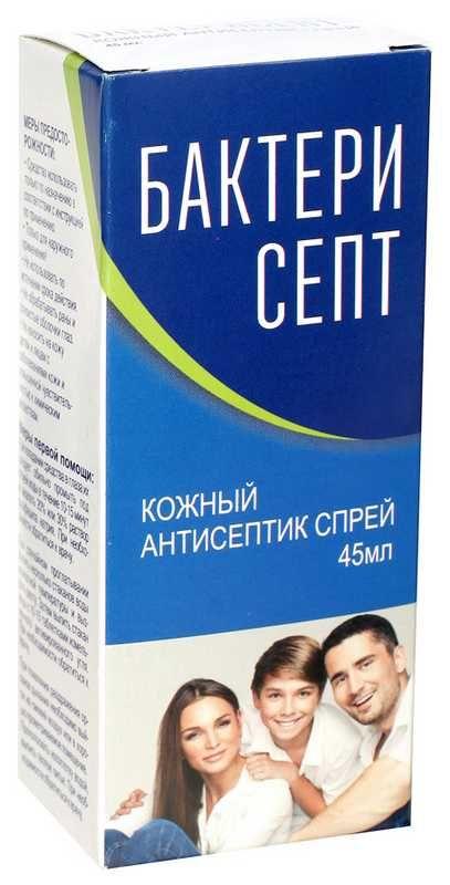 Бактерисепт, спрей для местного и наружного применения, 45 мл, 1шт.