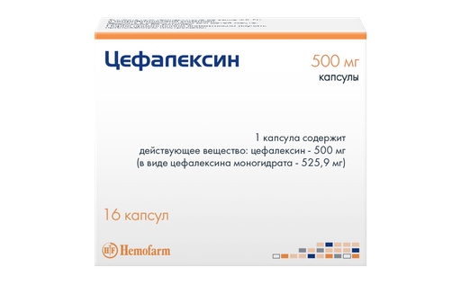 Цефалексин, 500 мг, капсулы, 16шт.