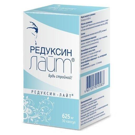 Редуксин-лайт, 625 мг, капсулы, 30шт.