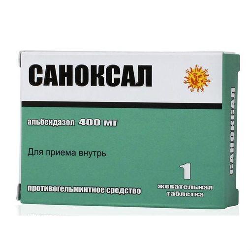 Саноксал, 400 мг, таблетки жевательные, 1шт.