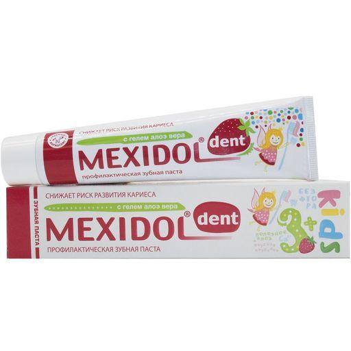 Mexidol dent Kids Зубная паста, паста зубная, 45 г, 1шт.