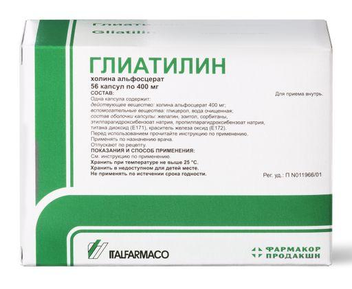 Глиатилин, 400 мг, капсулы, 56шт.