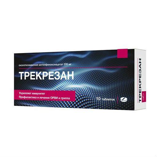 Трекрезан, 200 мг, таблетки, 10шт.
