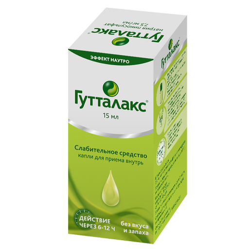 Гутталакс, 7.5 мг/мл, капли для приема внутрь, 15 мл, 1шт.