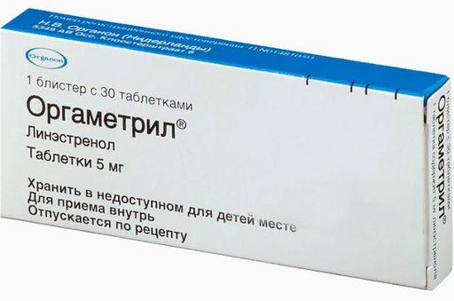 Оргаметрил, 5 мг, таблетки, 30шт.