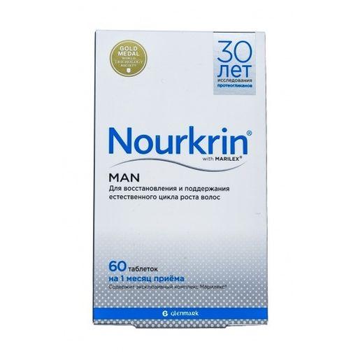 Нуркрин для мужчин, таблетки, 60шт.