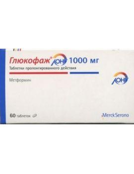 Глюкофаж Лонг, 1 г, таблетки пролонгированного действия, 60шт.