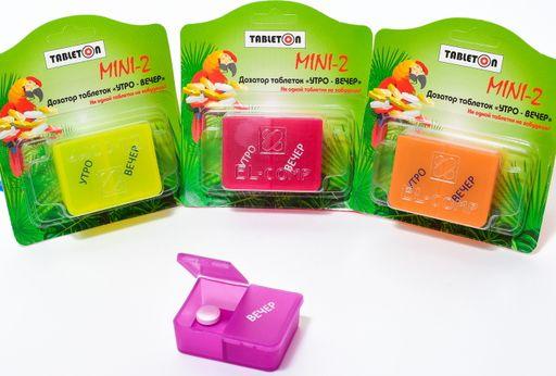 Таблетница на один день Таблетон мини 2, цветные, в ассортименте, 2 приема, 1шт.