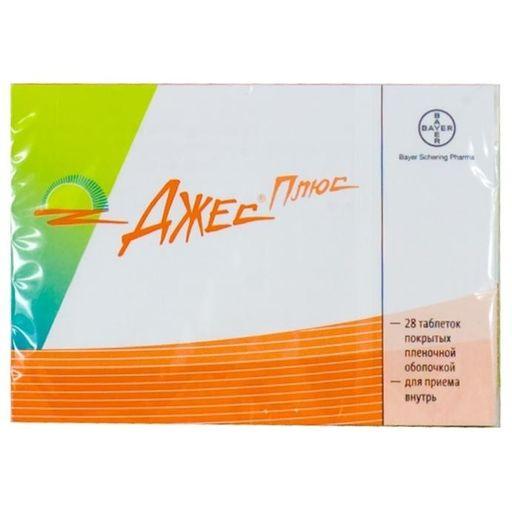 Джес Плюс, набор таблеток, таблетки, покрытые пленочной оболочкой, 28шт.